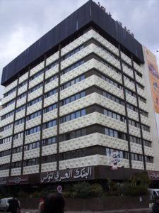 450px-ATB_headquarters