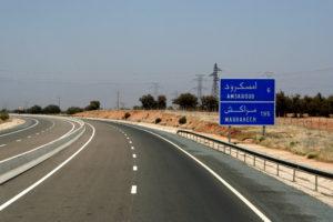 Autostrada A7 in Marocco