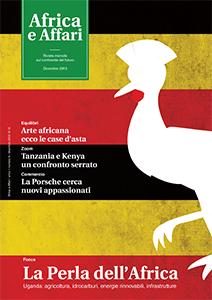 Leggi il numero dedicato all'Uganda.  (prezzo speciale 5 €)