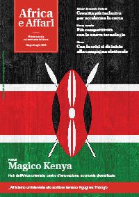 Per molti italiani Kenya vuol dire turismo. Ma il turismo, per quanto sia sicuramente uno dei settori più interessanti – soprattutto nella Contea di Kilifi (Malindi e Watamu per capirsi) esiste una tradizione di presenza italiana – non basta a raccontare e spiegare una delle economie più vivaci del continente africano. Il Kenya con il passare degli anni si sta trasformando in uno dei paesi leader dell'Africa orientale.