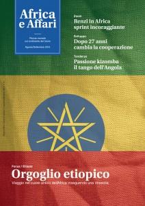 Leggi il numero dedicato all'Etiopia: dall'economia alla politica.