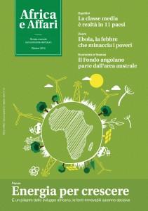 Leggi il numero dedicato all'Energia. Schede, dati, interviste per capire le sfide  e le opportunità energetiche del continente.