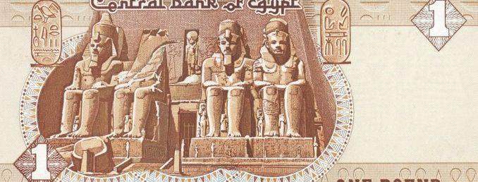 egitto-lira-egiziana-678x381