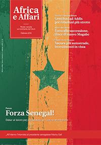 La rimonta è iniziata. E il Senegal, dopo un periodo di prestazioni economiche appannate, sembra seriamente intenzionato a riprendere il ruolo di primo piano che gli spetta tanto in Africa occidentale quanto nell'intero continente.