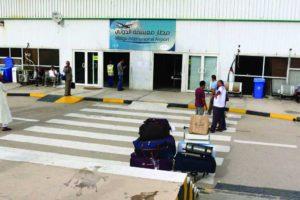tripoli-mitiga-international-airport-libya-1